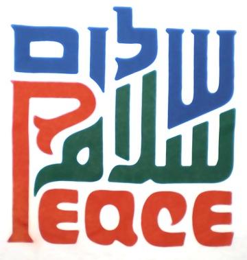 Salaam Shalom Peace