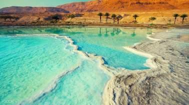 Masada,EinGediandDeadSeaDayTourfromTelAviv