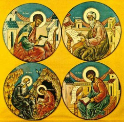 the-four-gospels